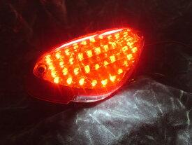 From Neighbor フロムネイバー テールランプ LEDテールユニット W400/W650/W800