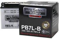 プロセレクトバッテリーオートバイ用バッテリーSR125、トレーシー125、SR400(1JR)、SR500(1JN)