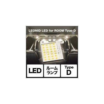 【在庫あり】【イベント開催中!】 SPHERE LIGHT スフィアライト その他灯火類 LEONID[レオニード] LED for ROOM Type-D