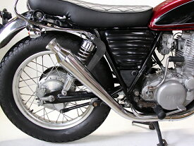 Motor Rock モーターロック 【BerryBads】(ベリーバッズ) トランペット ストレート スリップオンマフラー アップタイプ 仕様:キャブ車 SR500 SR400 YAMAHA ヤマハ YAMAHA ヤマハ
