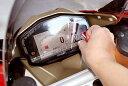 【在庫あり】MotoCrazy モトクレイジー その他メーター関連 メーター保護フィルム (車種専用) PANIGALE