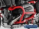 ワンダーリッヒ ガード・スライダー エンジンガード Wunderlich Edition カラー:レッド