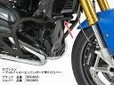 ワンダーリッヒ ガード・スライダー エンジンガード Wunderlich Edition用クロスバー カラー:Wunderlich版用 レッド