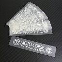 【在庫あり】MOTO CORSE モトコルセ ステッカー・デカール チタニウムデカール
