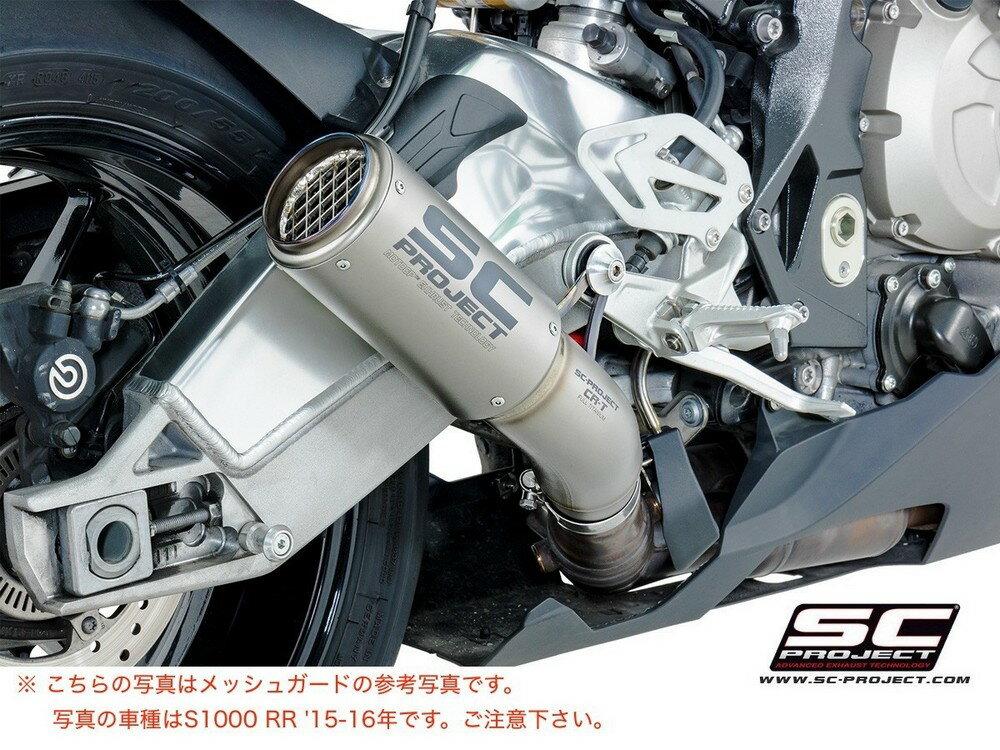 【在庫あり】SC-PROJECT SCプロジェクト スリップオンマフラー CR-T スリップオンサイレンサー タイプ:チタンサイレンサー(テールエンドメッシュガード付き) GSX-R1000/R(17)
