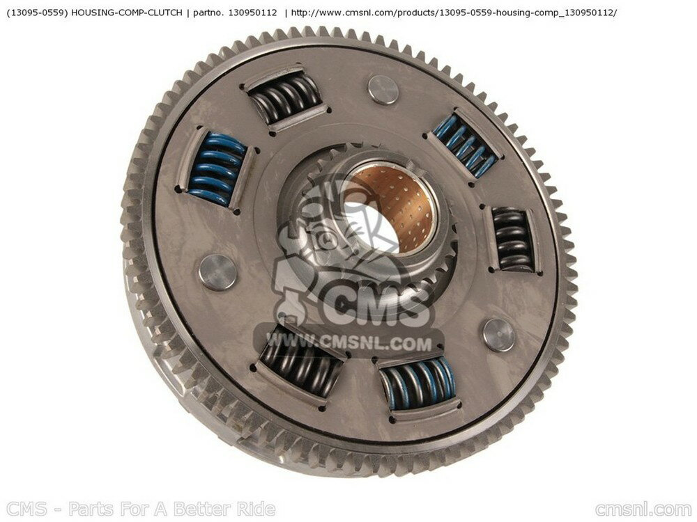 CMS シーエムエス クラッチ (130950566) HOUSING-COMP-CLUTCH KLE650A9F VERSYS 2009 USA KLE650CAF VERSYS 2010 USA