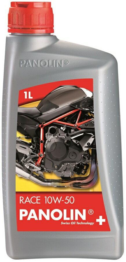 【在庫あり】PANOLIN パノリン RACE 【10W-50】【4サイクルオイル】 容量:1L