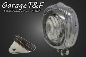 Garage T&F ガレージ T&F エレクトロライン54レプリカヘッドライト&ライトステーキット スティード400 スティード400 スティード400 スティード400 VSE