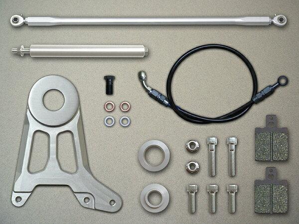 メタルギアワークス METAL GEAR WORKS キャリパーサポート リヤブレーキフローティングキット カラー:シルバー CB750FC(RC04)、CB900F(SC01/SC09)[全年式]