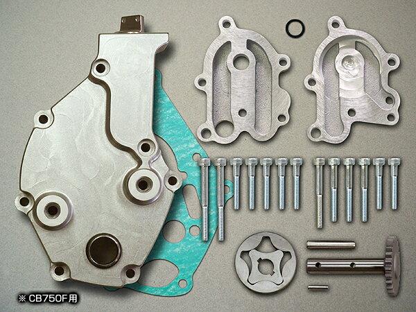 メタルギアワークス METAL GEAR WORKS オイルクーラー関連部品 オイルクーラー取出しキット カラー:シルバー CB750F(RC04)[全年式]