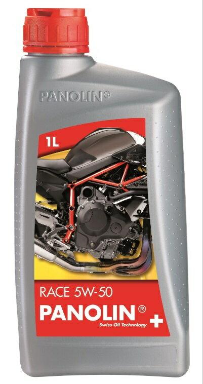 【在庫あり】PANOLIN パノリン RACE 【5W-50】【4サイクルオイル】