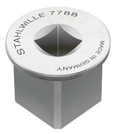 STAHLWILLE スタビレー アダプター・ユニバーサルジョイント (3/8X3/4) スクエアドライブアダプター (58521088)