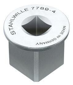 STAHLWILLE スタビレー アダプター・ユニバーサルジョイント (1/4X1/2) ドライブアダプター (58524090)