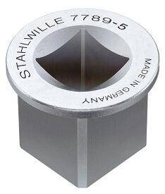 STAHLWILLE スタビレー アダプター・ユニバーサルジョイント (3/8X1/2) ドライブアダプター (58524091)