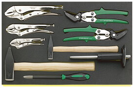 STAHLWILLE スタビレー セット工具 アウディ用工具セット (96831586)