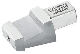 STAHLWILLE スタビレー アダプター・ユニバーサルジョイント トルクレンチ用アダプター (58290012)