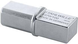 STAHLWILLE スタビレー アダプター・ユニバーサルジョイント トルクレンチ用アダプター (58291100)