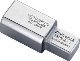 STAHLWILLE スタビレー アダプター・ユニバーサルジョイント トルクレンチ用アダプター (58290041)