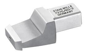 STAHLWILLE スタビレー アダプター・ユニバーサルジョイント トルクレンチ用アダプター (58290042)