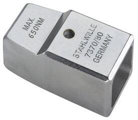 STAHLWILLE スタビレー アダプター・ユニバーサルジョイント トルクレンチ用アダプター (58290080)