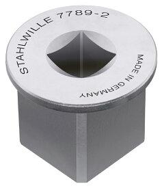 STAHLWILLE スタビレー アダプター・ユニバーサルジョイント (3/4X1.1/2) ドライブアダプター (58523089)
