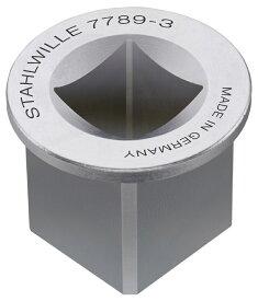 STAHLWILLE スタビレー アダプター・ユニバーサルジョイント (1インチX1.1/2) ドライブアダプター (58524089)