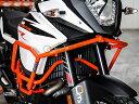 BONSAI MOTO ボンサイモト ガード・スライダー アッパークラッシュバー OUTBACKmotortek 1090/1190/1290