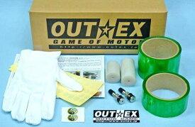 OUTEX アウテックス ホイール関連パーツ クリアチューブレスキット ハンターカブCT110