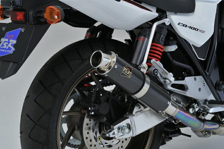 TSR テクニカルスポーツレーシング フルエキゾーストマフラー 手曲げチタンフルエキゾースト サイレンサータイプ:綾織りカーボン CB400スーパーフォア CB400スーパーボルドール