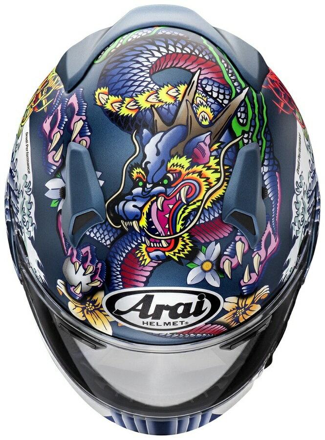 【在庫あり】Arai アライ フルフェイスヘルメット XD ORIENTAL [エックスディー オリエンタル ブルー] ヘルメット サイズ:XL(61-62cm)