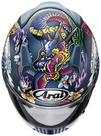 Arai アライ XD ORIENTAL [エックスディー オリエンタル ブルー] ヘルメット