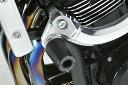 OVER オーヴァー オーバー ガード・スライダー エンジンスライダー カラー:シルバーアルマイト仕上げ Z900RS