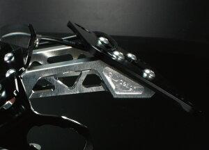 GILD design ギルドデザイン フェンダーレスキット カラー:シルバー Z900RS