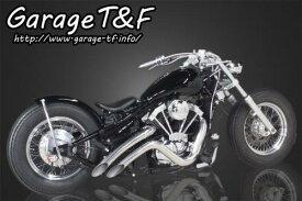 ガレージT&F フルエキゾーストマフラー ベントマフラー タイプ2 カラー:ステンレス バルカン400 バルカンクラシック400