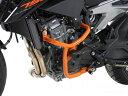 HEPCO&BECKER ヘプコ&ベッカー ガード・スライダー エンジンガード カラー:オレンジ 790 Duke (18-)