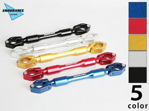 ENDURANCE エンデュランス ハンドルバー ハンドルクロスバーD カラー:シルバー GSX-S125 PCX125 PCX150 グロム マジェスティS