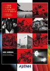 キジマ書籍KIJIMA2017-18総合パーツカタログ