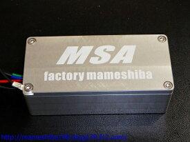 【在庫あり】ファクトリーまめしば Mameshiba CDI・リミッターカット関連 マルチスパークアンプ(MSA) タイプ:4気筒用