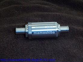 ファクトリーまめしば Mameshiba 減圧バルブ類 レデューサー:ツインリード GS1000 GS750 GSX1100S GSX750E GSX750S