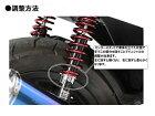 ENDURANCEエンデュランスリアサスペンションボディカラー:メッキ/スプリングカラー:ホワイトスーパーカブ110(17.11-)(JA44-1000001-)