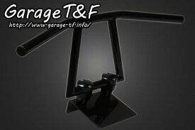 ガレージT&F ハンドルバー ロボットハンドル VerII タイプ:8インチ 仕上げ:ブラック