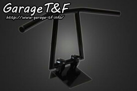 ガレージT&F ハンドルバー ロボットハンドル VerII タイプ:10インチ 仕上げ:ブラック