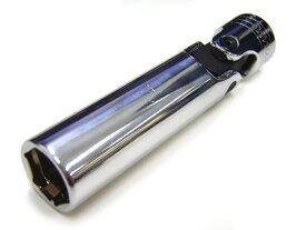 KOWA 興和精機 ユニバーサルプラグレンチ 14mm