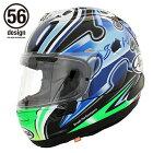 56デザインフルフェイスヘルメットAraix56designRX-7XNakanoShurikenGreenヘルメットサイズ:XS(54)
