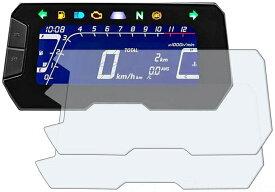 P&A International パイツマイヤーカンパニー その他メーター関連 メーターパネルプロテクションフィルム&作業用ツールセット CB125R (18-) CB250R CB300R (18-)