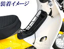 田中商会 TANAKA ベトナムキャリア カラー:ブラック クロスカブ110 スーパーカブ110 スーパーカブ110プロ スーパーカ…