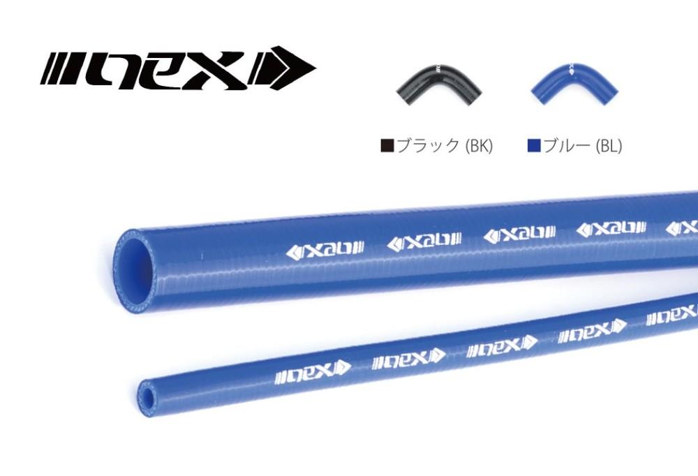 【在庫あり】【イベント開催中!】 NEX Performance ネックスパフォーマンス ラジエーター関連部品 汎用シリコンラジエターホース ストレート カラー:ブルー 内径:Φ28mm