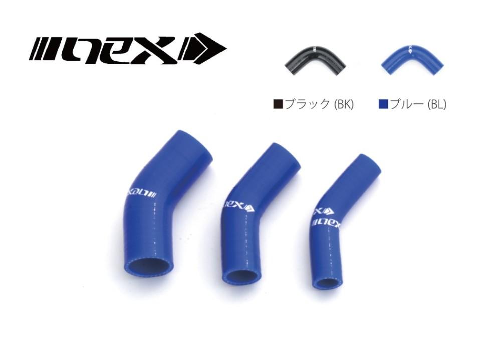 NEX Performance ネックスパフォーマンス ラジエーター関連部品 汎用シリコンラジエターホース 45度 カラー:ブルー 内径:Φ28mm