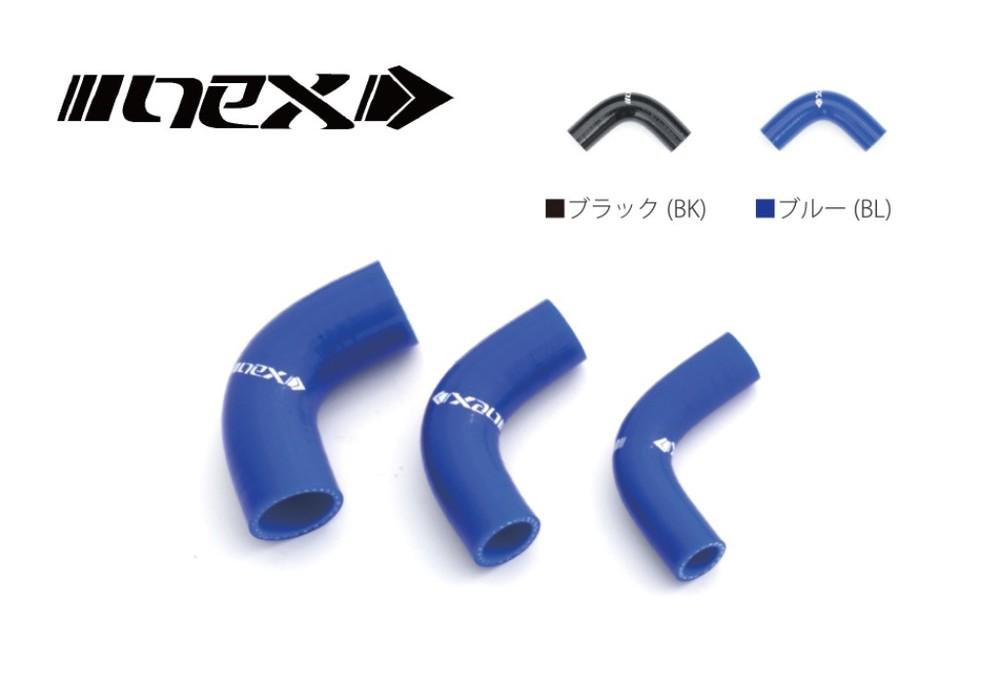 NEX Performance ネックスパフォーマンス ラジエーター関連部品 汎用シリコンラジエターホース 90度 カラー:ブルー 内径:Φ25mm