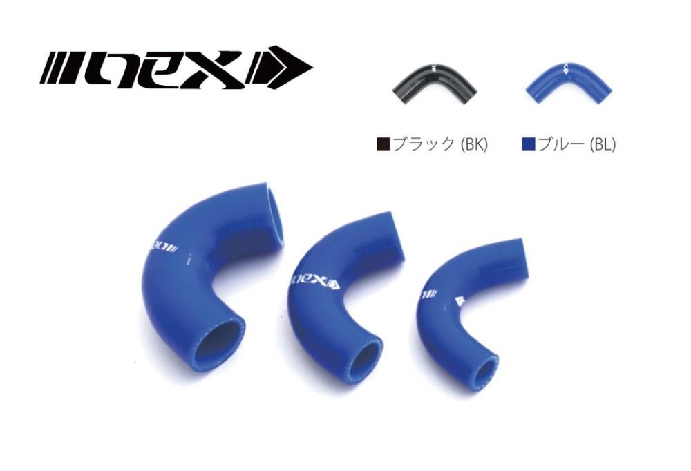 NEX Performance ネックスパフォーマンス ラジエーター関連部品 汎用シリコンラジエターホース 135度 カラー:ブルー 内径:Φ22mm